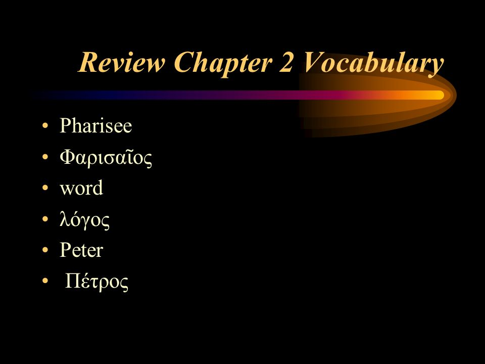 Review Chapter 2 Vocabulary Pharisee Φαρισα ῖ ος word λόγος Peter Πέτρος