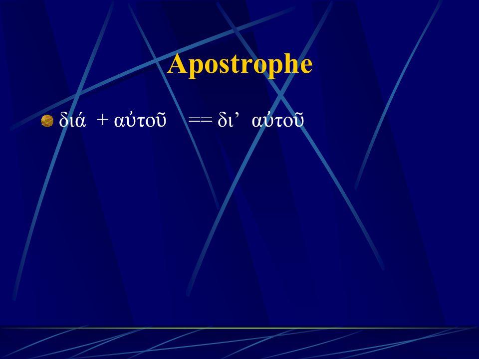 Apostrophe διά + α ὐ το ῦ == δι' α ὐ το ῦ