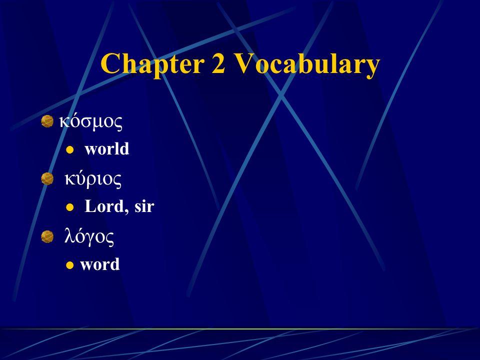 Chapter 2 Vocabulary κόσμος world κύριος Lord, sir λόγος word