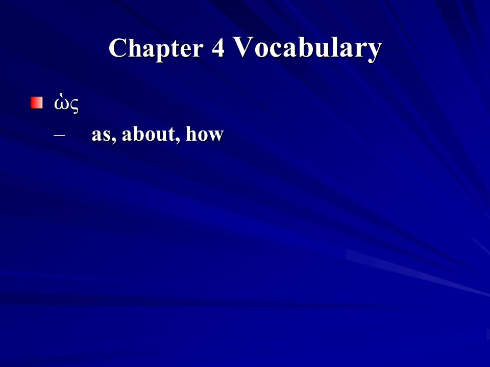Chapter 4 Vocabulary ὡς ὡς ὡς ὡς – as, about, how