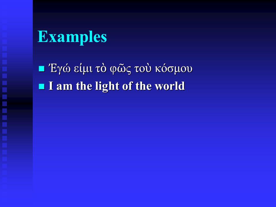 Examples Ἐ γώ ε ἰ μι τ ὸ φ ῶ ς το ὺ κόσμου Ἐ γώ ε ἰ μι τ ὸ φ ῶ ς το ὺ κόσμου I am the light of the world I am the light of the world