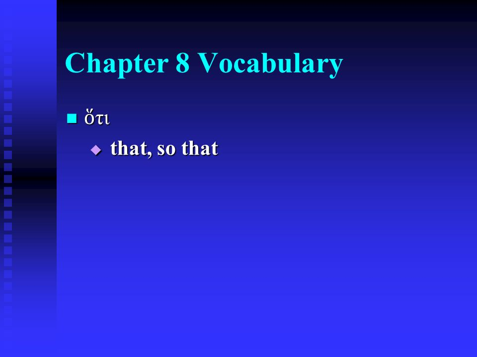 Chapter 8 Vocabulary ὅ τι ὅ τι  that, so that