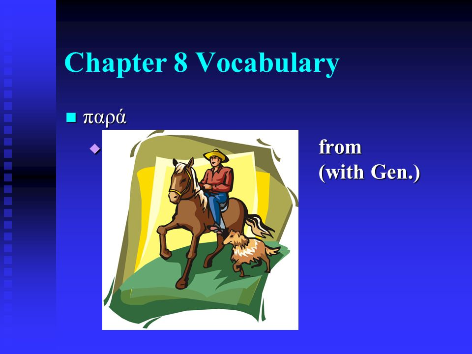 Chapter 8 Vocabulary παρά παρά  from (with Gen.)