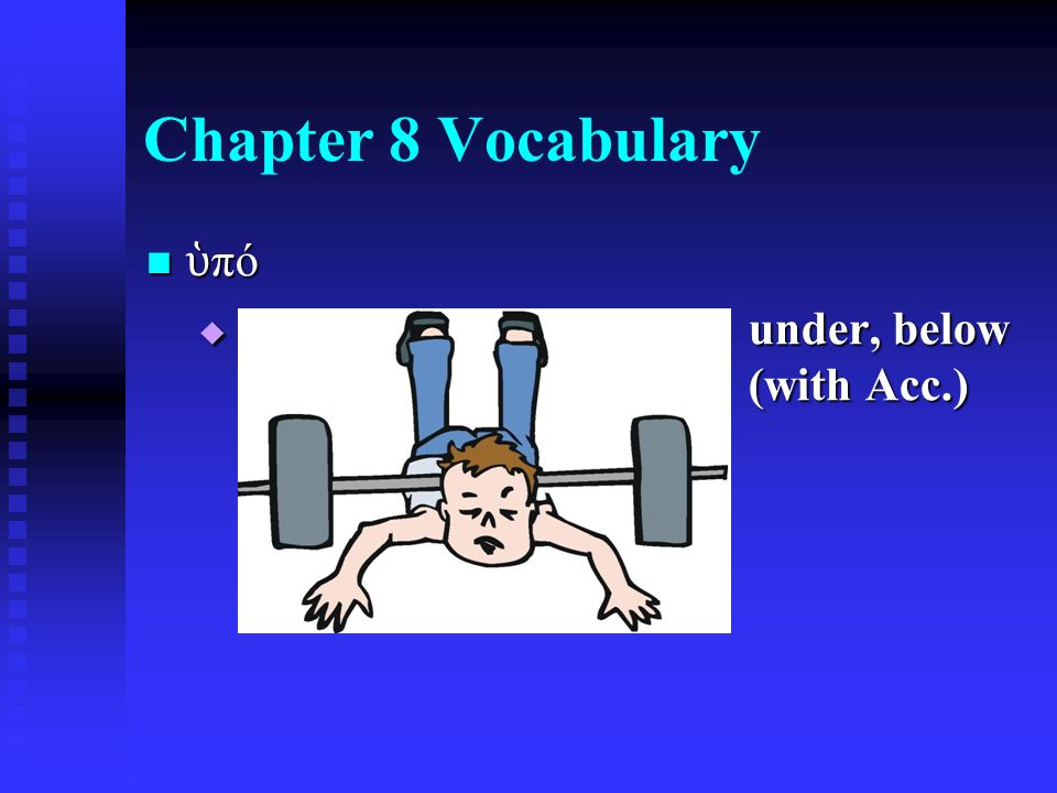 Chapter 8 Vocabulary ὑ πό ὑ πό  under, below (with Acc.)