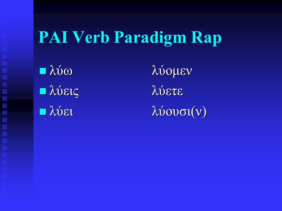 PAI Verb Paradigm Rap λύωλύομεν λύωλύομεν λύειςλύετε λύειςλύετε λύειλύουσι(ν) λύειλύουσι(ν)