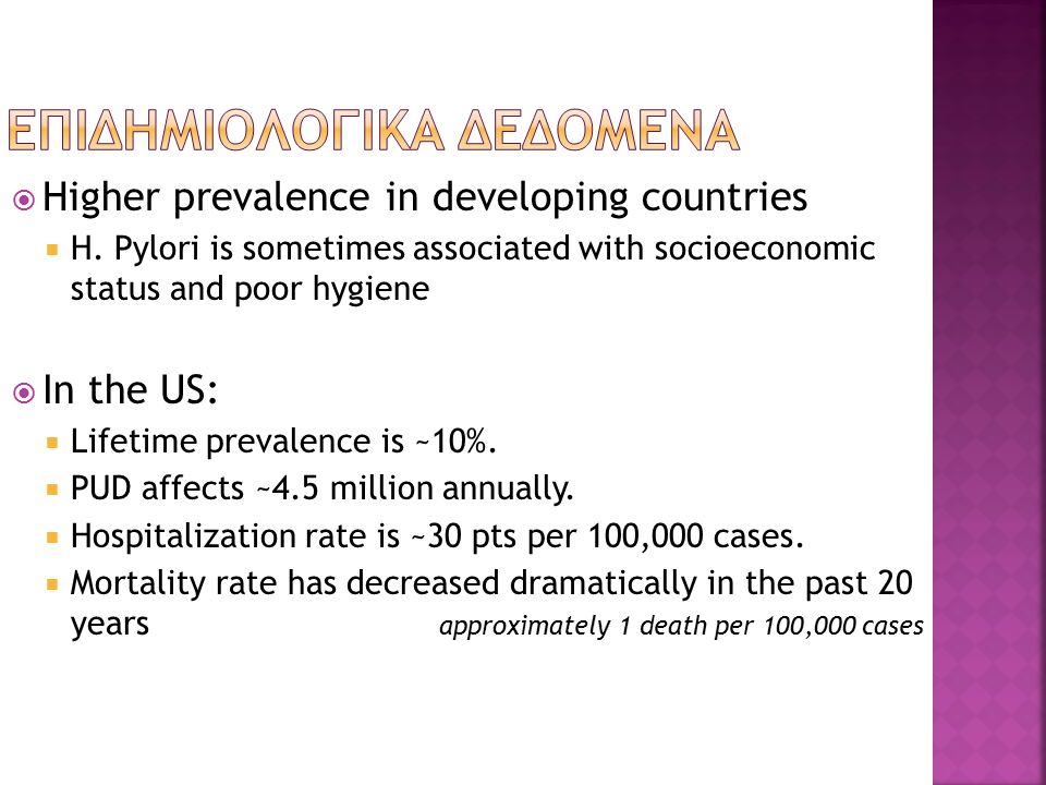  Higher prevalence in developing countries  H. Pylori is sometimes associated with socioeconomic status and poor hygiene  In the US:  Lifetime pre