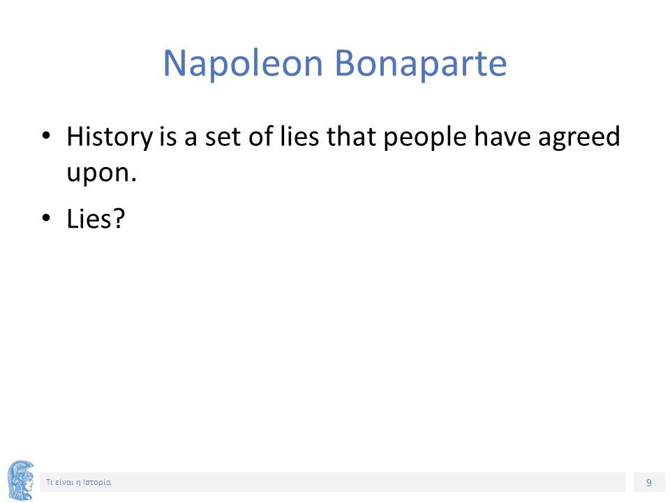 9 Τι είναι η Ιστορία Napoleon Bonaparte History is a set of lies that people have agreed upon.
