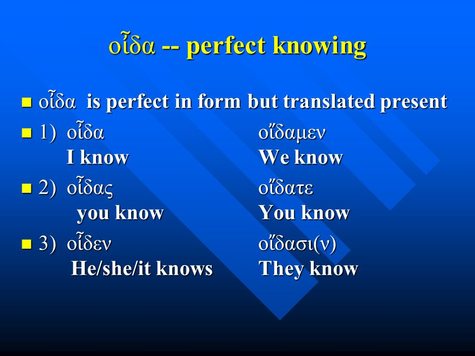 Pluperfect a rare paradigm Formation: adds an augment to the perfect and instead of κα it uses a κει suffix—there are a few unaugmented pluperfects so keep the κει (pluperfect) versus κα (perfect) in mind.