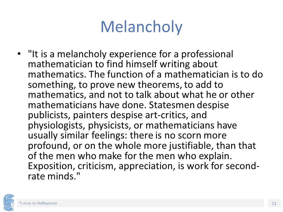 11 Τι είναι τα Μαθηματικά Melancholy