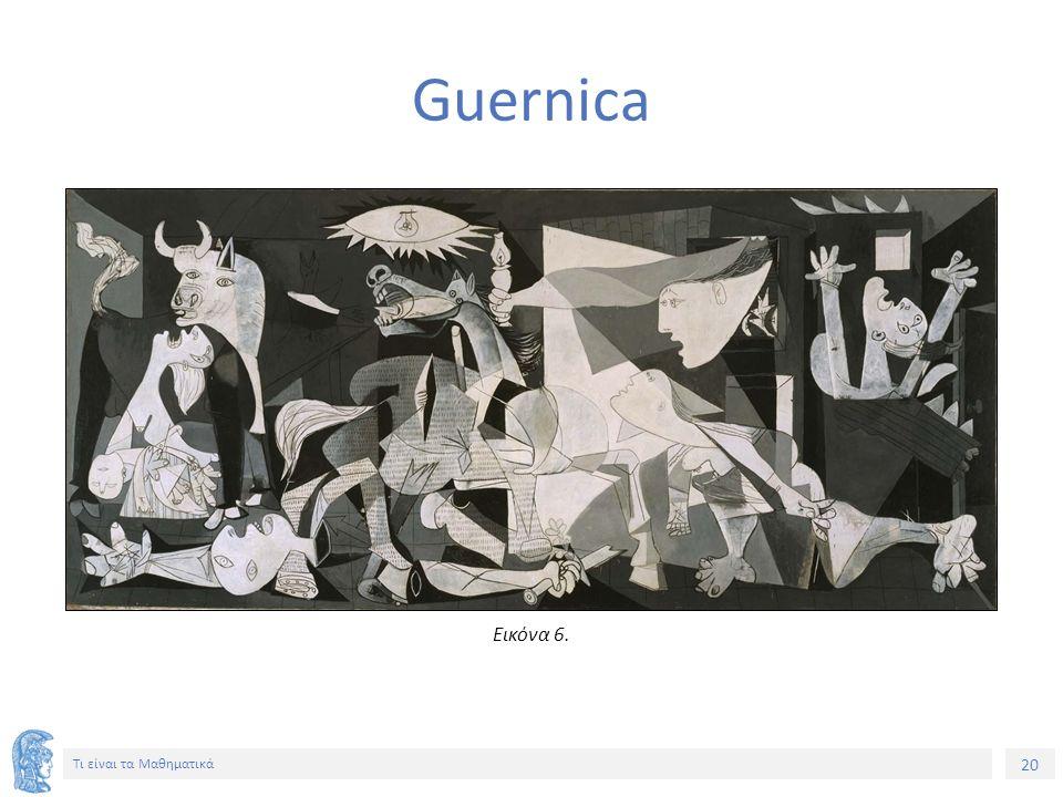20 Τι είναι τα Μαθηματικά Guernica Εικόνα 6.