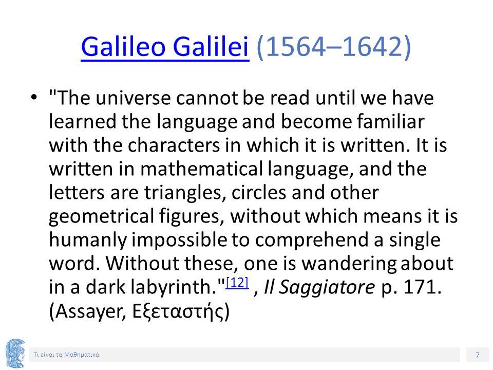 7 Τι είναι τα Μαθηματικά Galileo GalileiGalileo Galilei (1564–1642)
