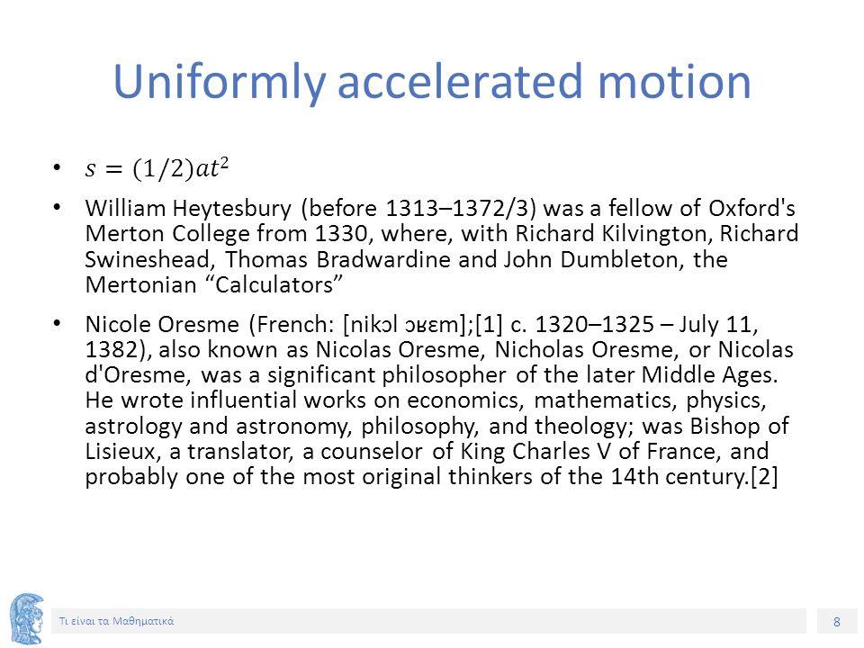 8 Τι είναι τα Μαθηματικά Uniformly accelerated motion