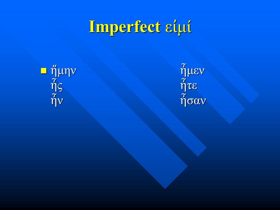 Chapter 14 Vocabulary καλός, -ή, -όν καλός, -ή, -όν good good