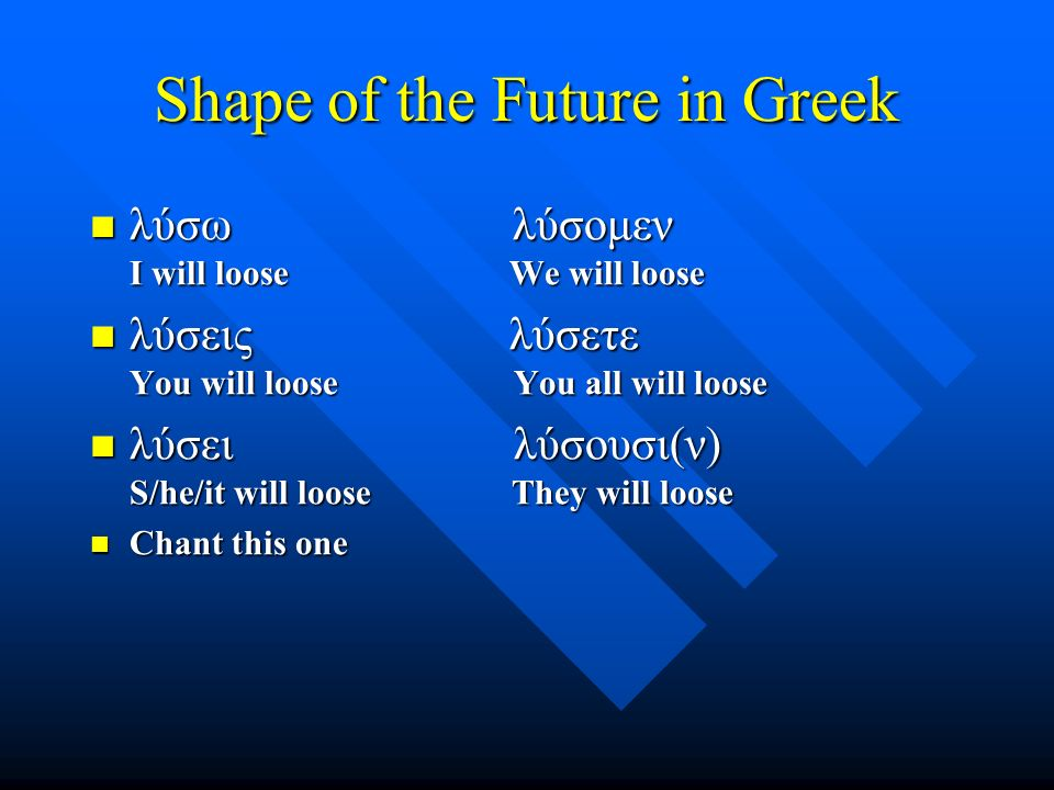 Future Middle Paradigm λύσομαι -όμεθα - ῃ -εσθε -εται -ονται λύσομαι -όμεθα - ῃ -εσθε -εται -ονται I will loose (for myself) We will loose (for ourselves) … I will loose (for myself) We will loose (for ourselves) …