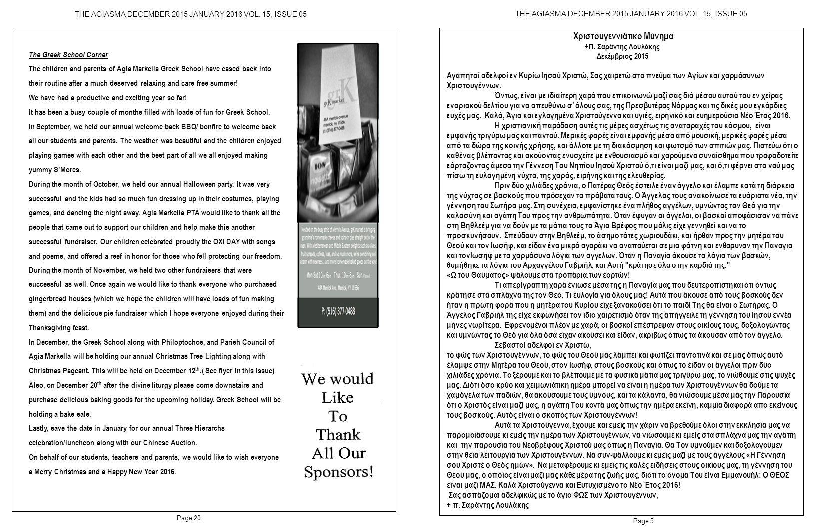 Page 20 Page 5 THE AGIASMA DECEMBER 2015 JANUARY 2016 VOL. 15, ISSUE 05 Χριστουγεννιάτικο Μύνημα +Π. Σαράντης Λουλάκης Δεκέμβριος 2015 Αγαπητοί αδελφο