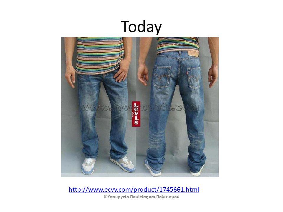 Today http://www.ecvv.com/product/1745661.html ©Υπουργείο Παιδείας και Πολιτισμού