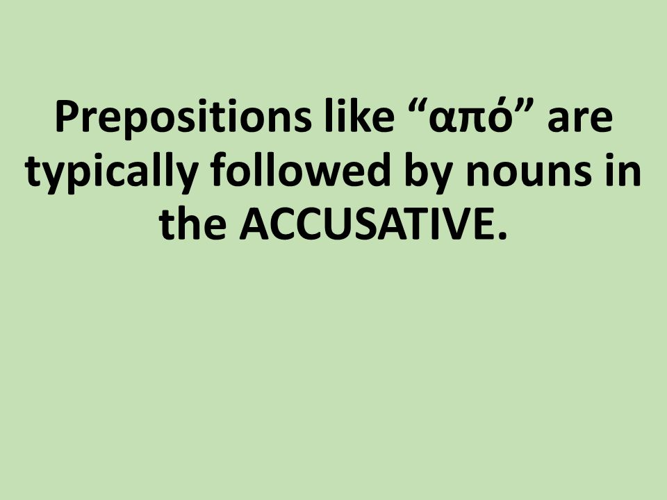 "Prepositions like ""από"" are typically followed by nouns in the ACCUSATIVE."