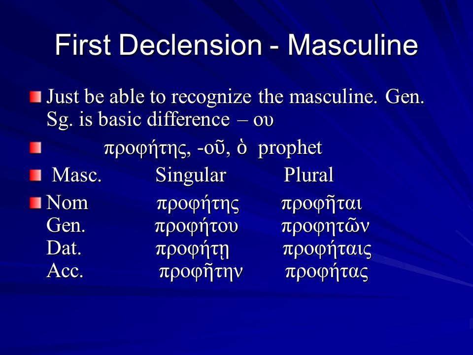 First Declension - Masculine Just be able to recognize the masculine.