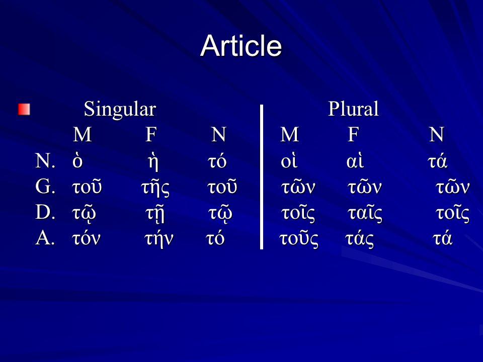 Article Singular Plural M F N M F N N. ὁ ἡ τό ο ἱ α ἱ τά G.