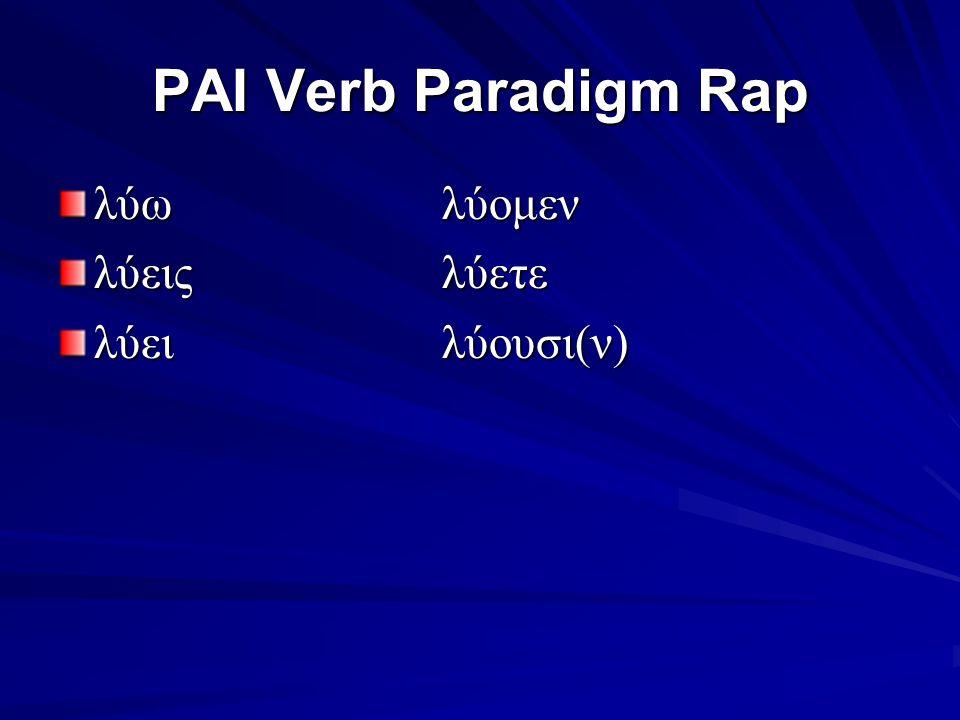 Chapter 5 Vocabulary ἐ γείρω – I raise up