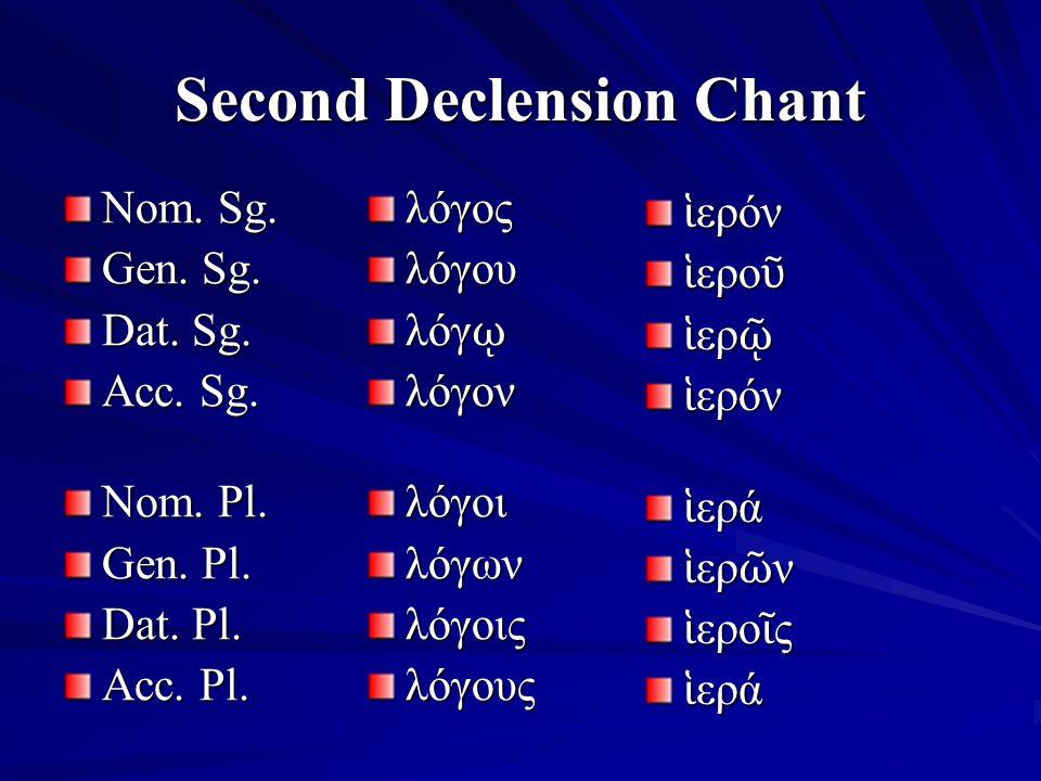 Chapter 5 Vocabulary ἐ κκλησία, -ας, ἡ – assembly, church