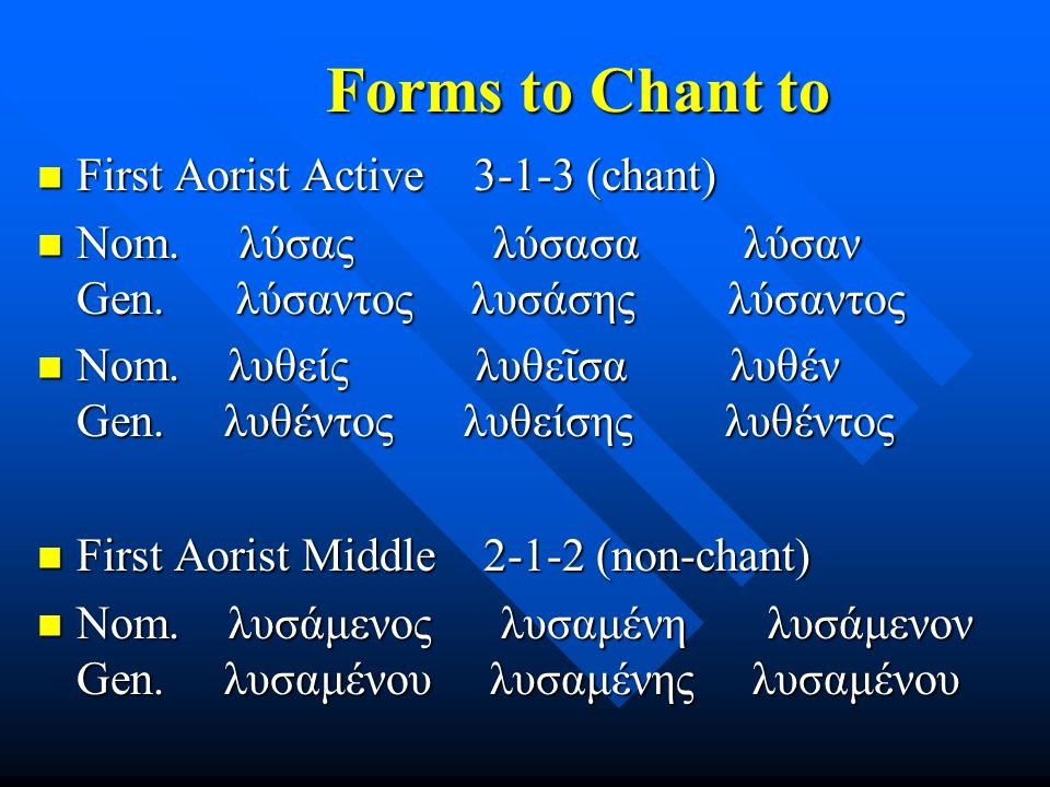 Forms to Chant to First Aorist Active 3-1-3 (chant) First Aorist Active 3-1-3 (chant) Nom.