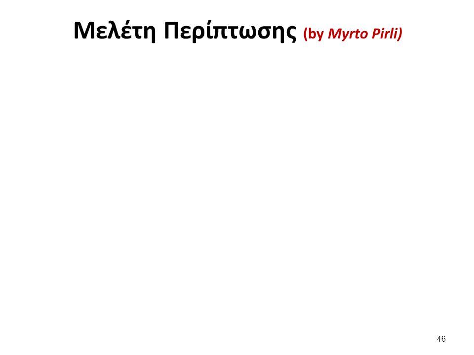 Μελέτη Περίπτωσης (by Myrto Pirli) 46