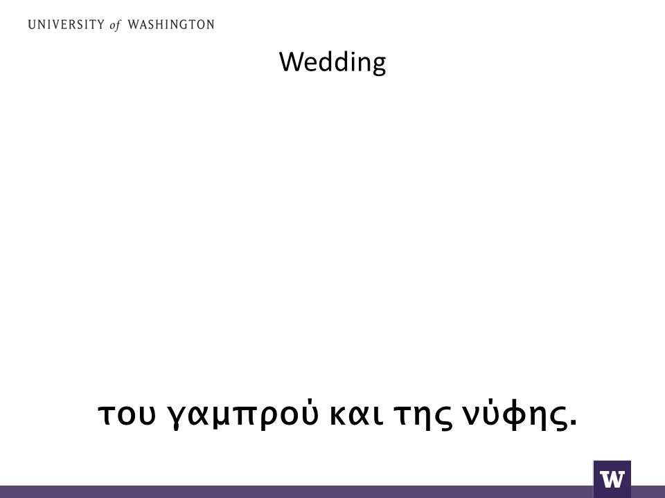 Wedding To the young man and women
