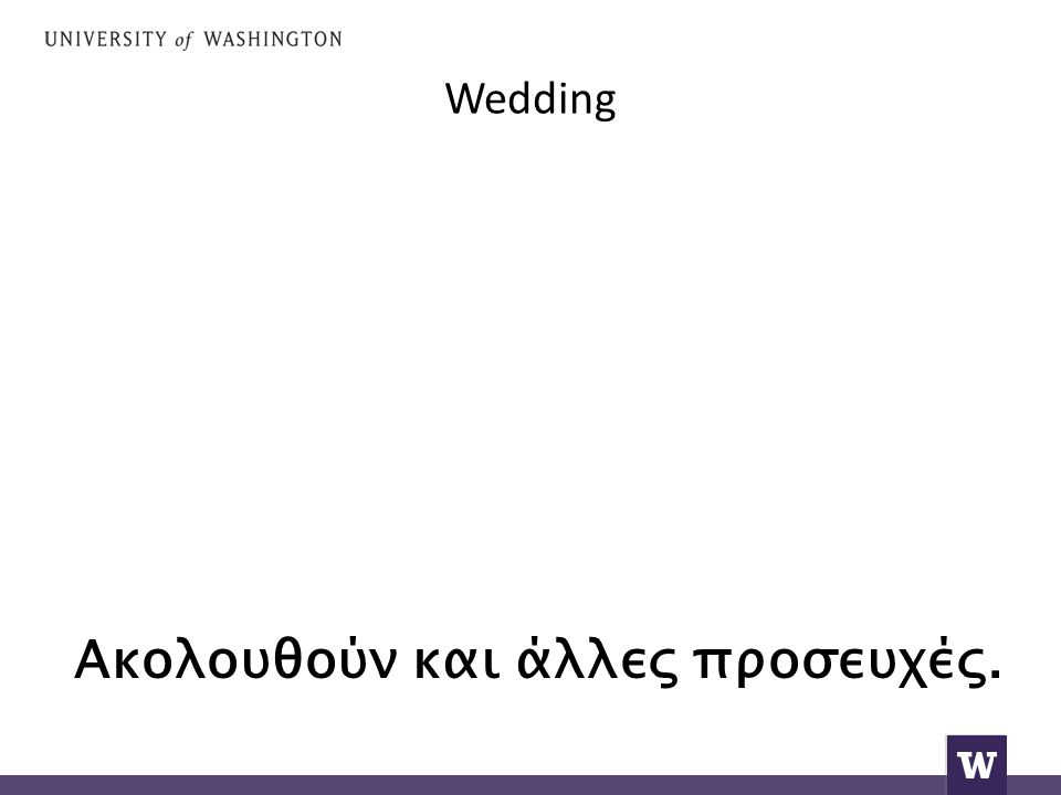 Wedding who are not married, they say: