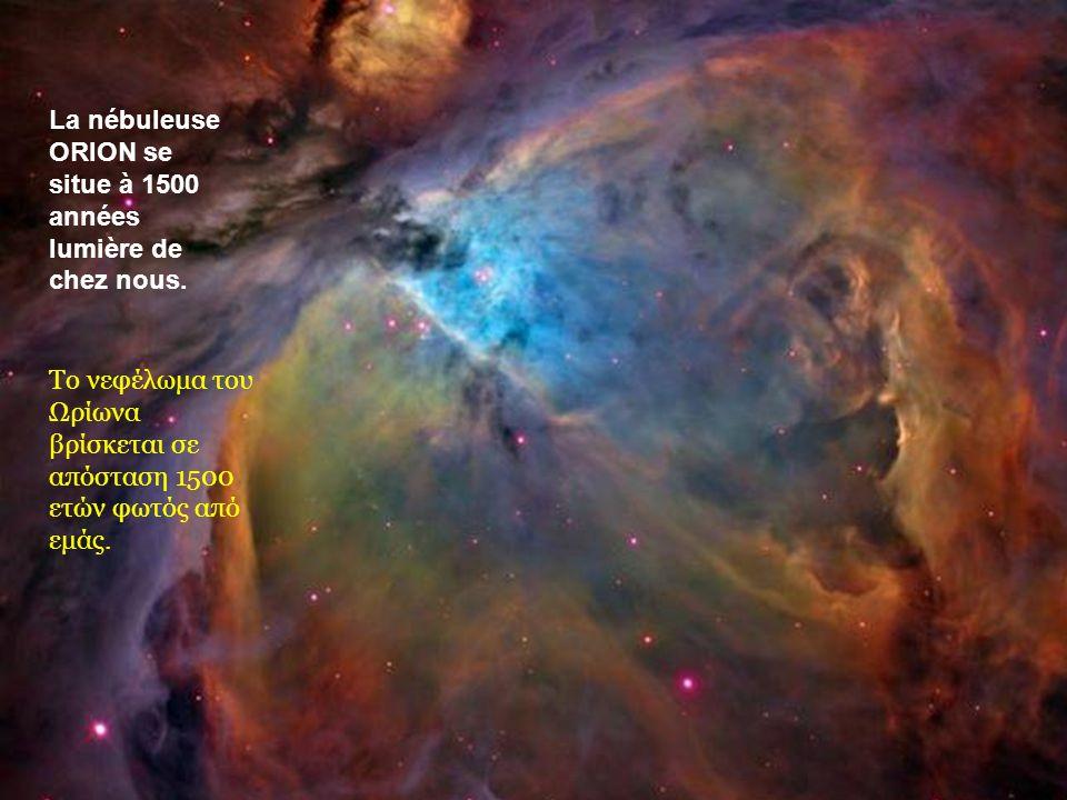 La nébuleuse ORION se situe à 1500 années lumière de chez nous.