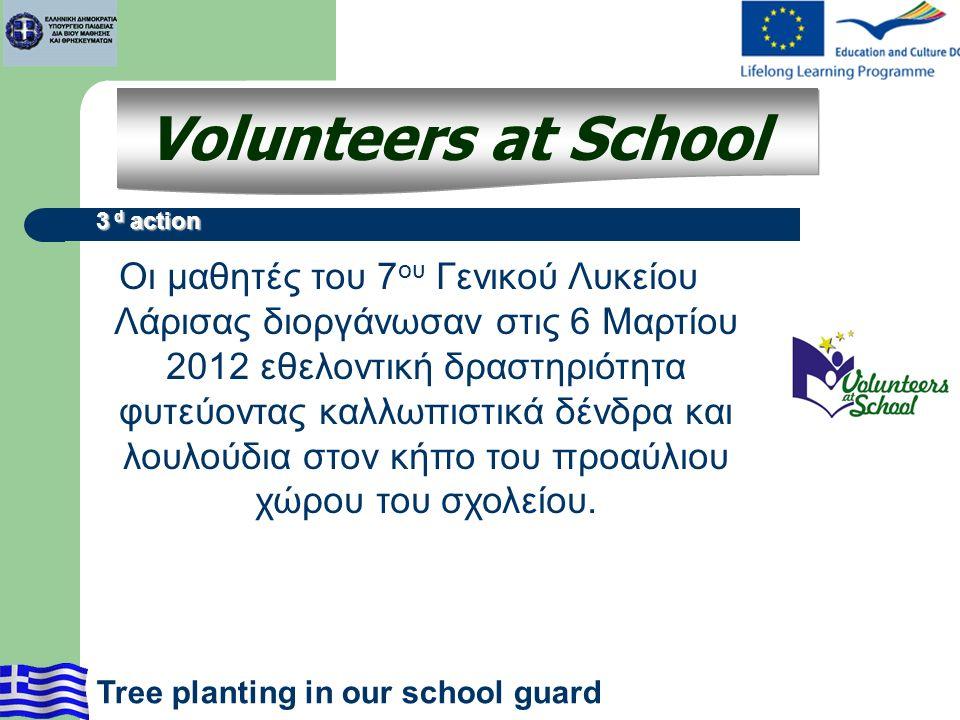 Οι μαθητές του 7 ου Γενικού Λυκείου Λάρισας διοργάνωσαν στις 6 Μαρτίου 2012 εθελοντική δραστηριότητα φυτεύοντας καλλωπιστικά δένδρα και λουλούδια στον κήπο του προαύλιου χώρου του σχολείου.