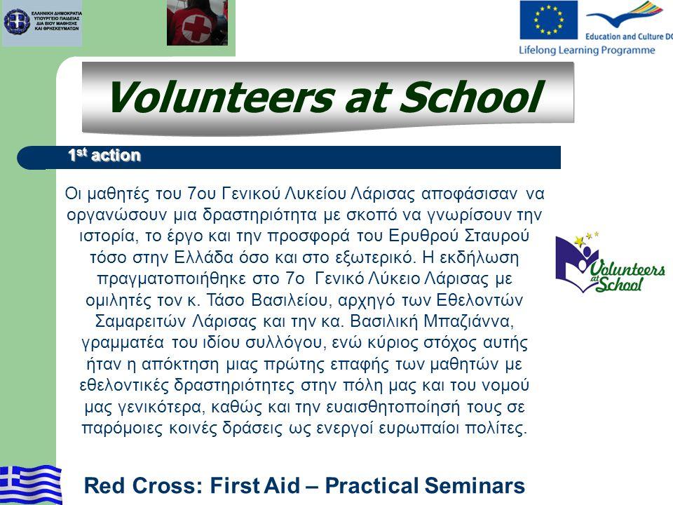 Volunteers at School Οι μαθητές του 7ου Γενικού Λυκείου Λάρισας αποφάσισαν να οργανώσουν μια δραστηριότητα με σκοπό να γνωρίσουν την ιστορία, το έργο και την προσφορά του Ερυθρού Σταυρού τόσο στην Ελλάδα όσο και στο εξωτερικό.