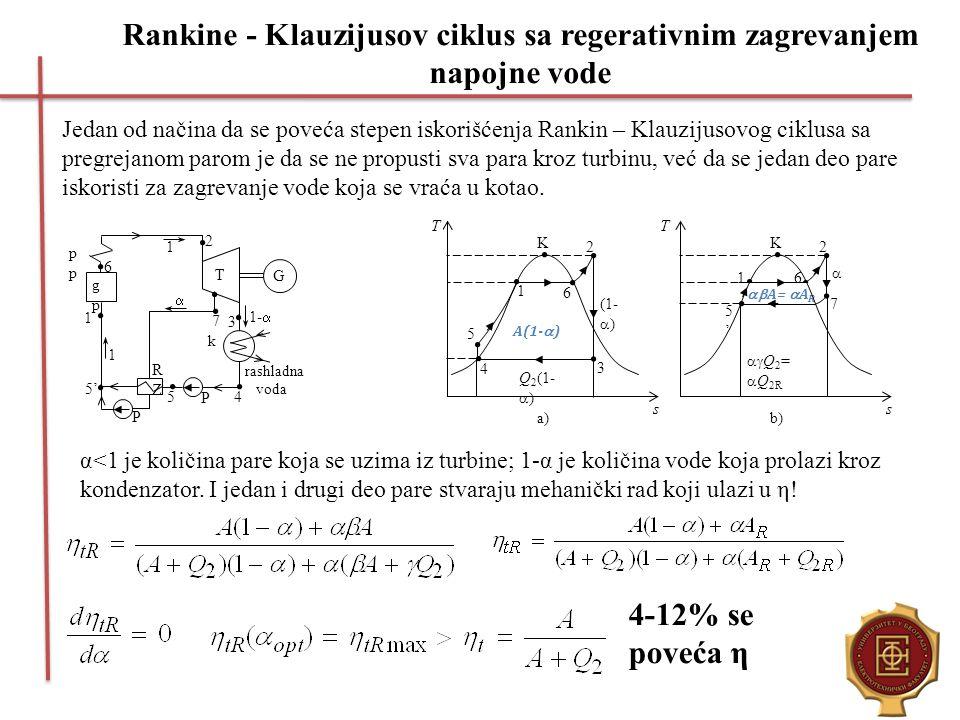 Rankine - Klauzijusov ciklus sa regerativnim zagrevanjem napojne vode Jedan od načina da se poveća stepen iskorišćenja Rankin – Klauzijusovog ciklusa