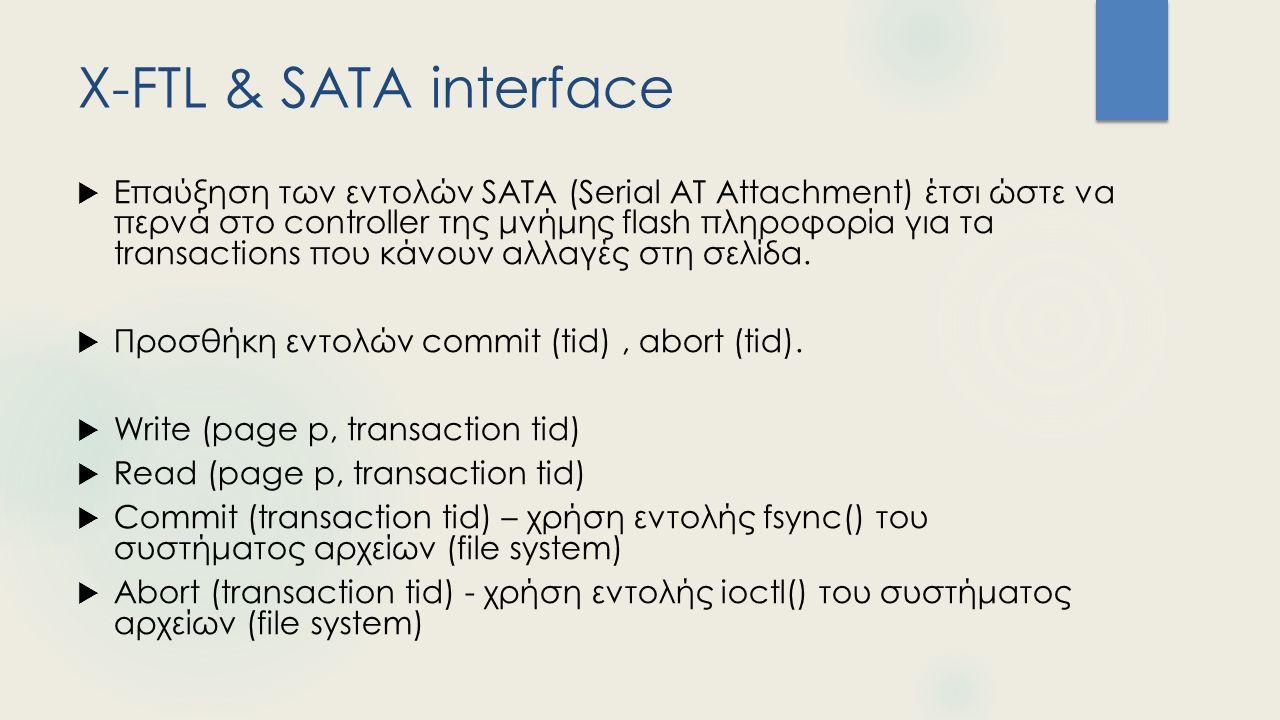 X-FTL & SATA interface  Επαύξηση των εντολών SATA (Serial AT Attachment) έτσι ώστε να περνά στο controller της μνήμης flash πληροφορία για τα transactions που κάνουν αλλαγές στη σελίδα.