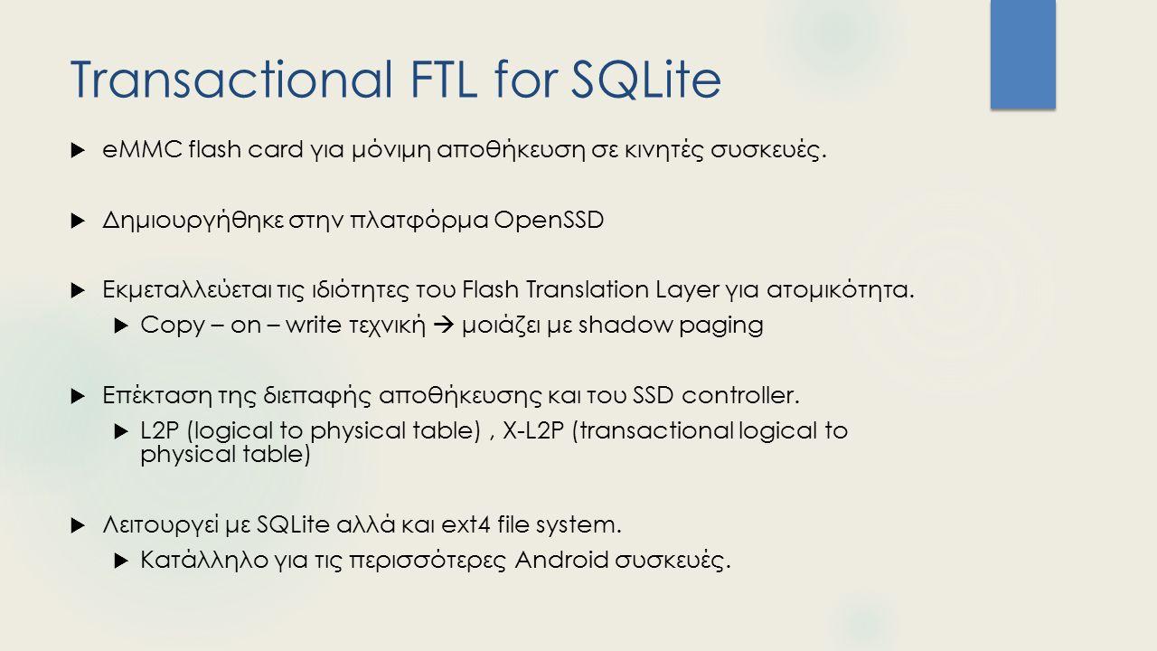 SQLite vs FTL RBJ (Default)WALCopy – on –write Ατομική ενημέρωση σελίδων.