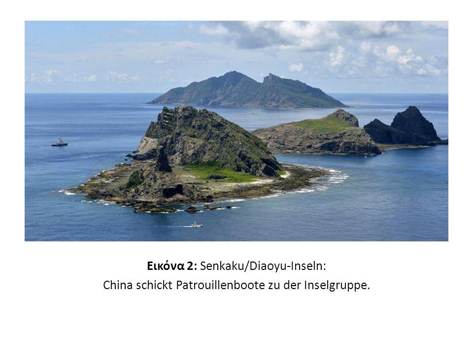 Εικόνα 2: Senkaku/Diaoyu-Inseln: China schickt Patrouillenboote zu der Inselgruppe.