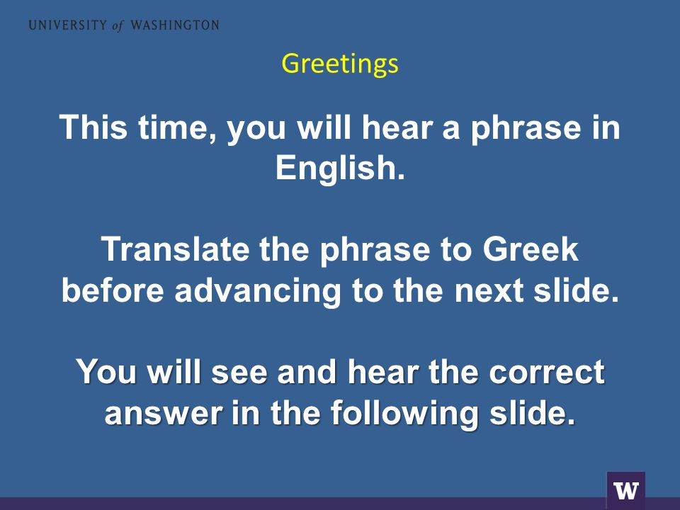 Greetings This time, you will hear a phrase in English.