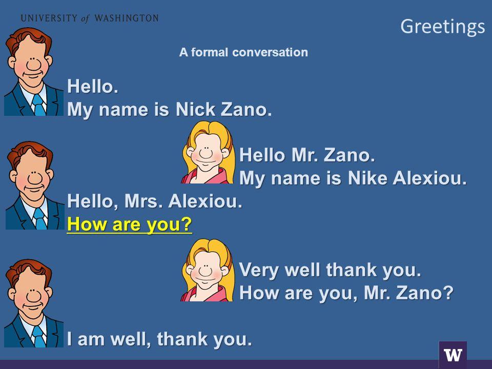 Πως σας λένε;