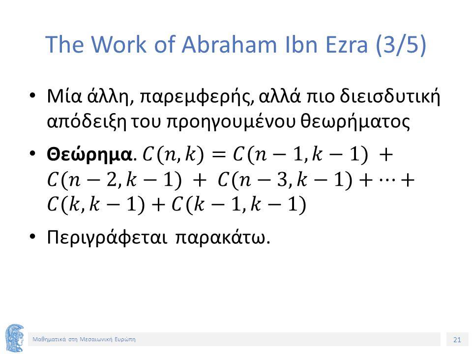 21 Μαθηματικά στη Μεσαιωνική Ευρώπη The Work of Abraham Ibn Ezra (3/5)