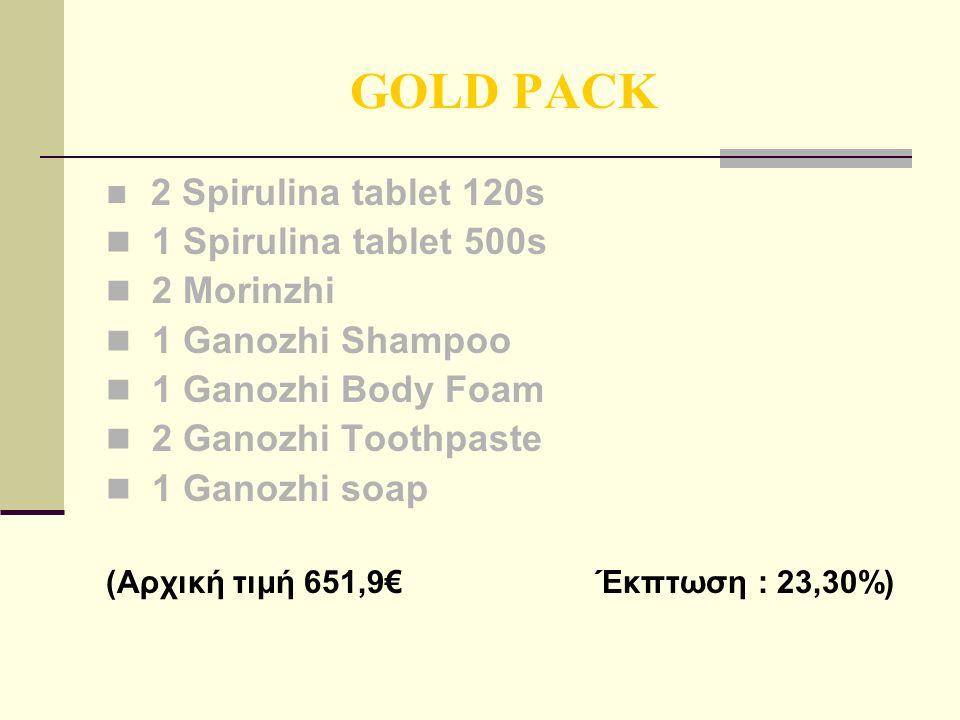 GOLD PACK 2 Spirulina tablet 120s 1 Spirulina tablet 500s 2 Morinzhi 1 Ganozhi Shampoo 1 Ganozhi Body Foam 2 Ganozhi Toothpaste 1 Ganozhi soap (Αρχική