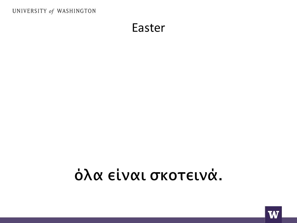 Easter όλα είναι σκοτεινά.