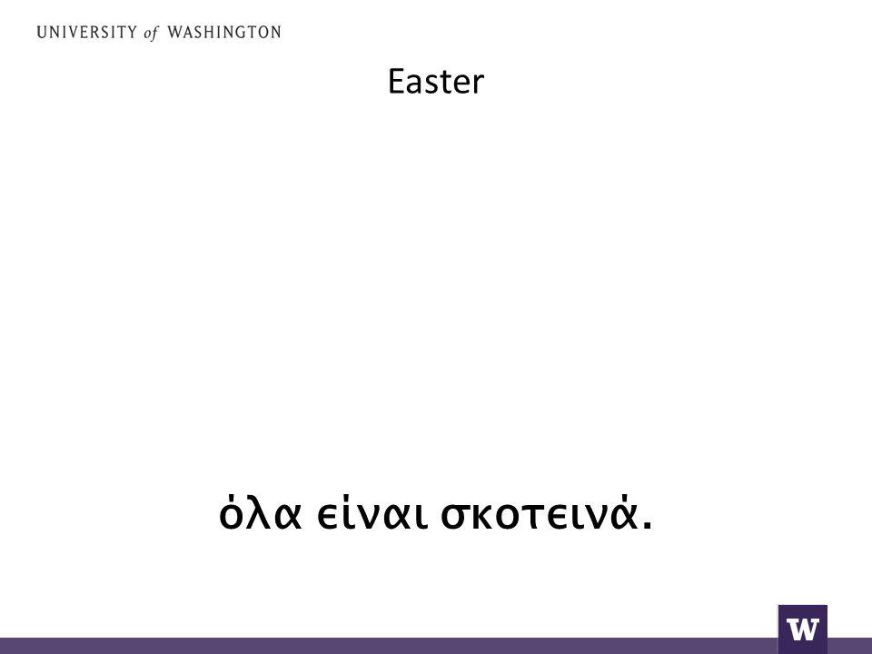 Easter wish Chritos Anesti