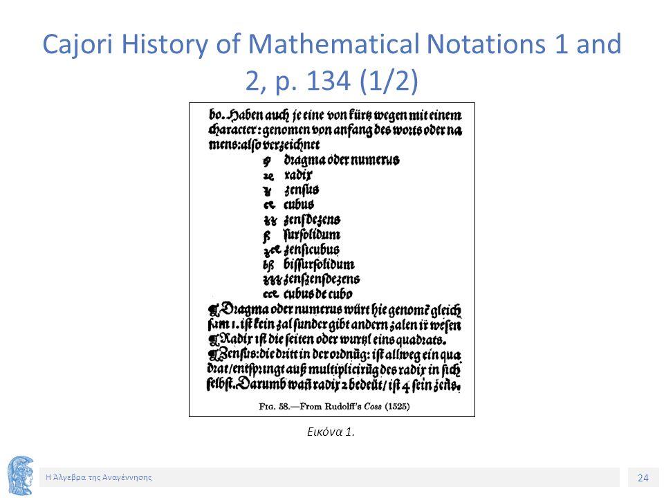 24 Η Άλγεβρα της Αναγέννησης Cajori History of Mathematical Notations 1 and 2, p.