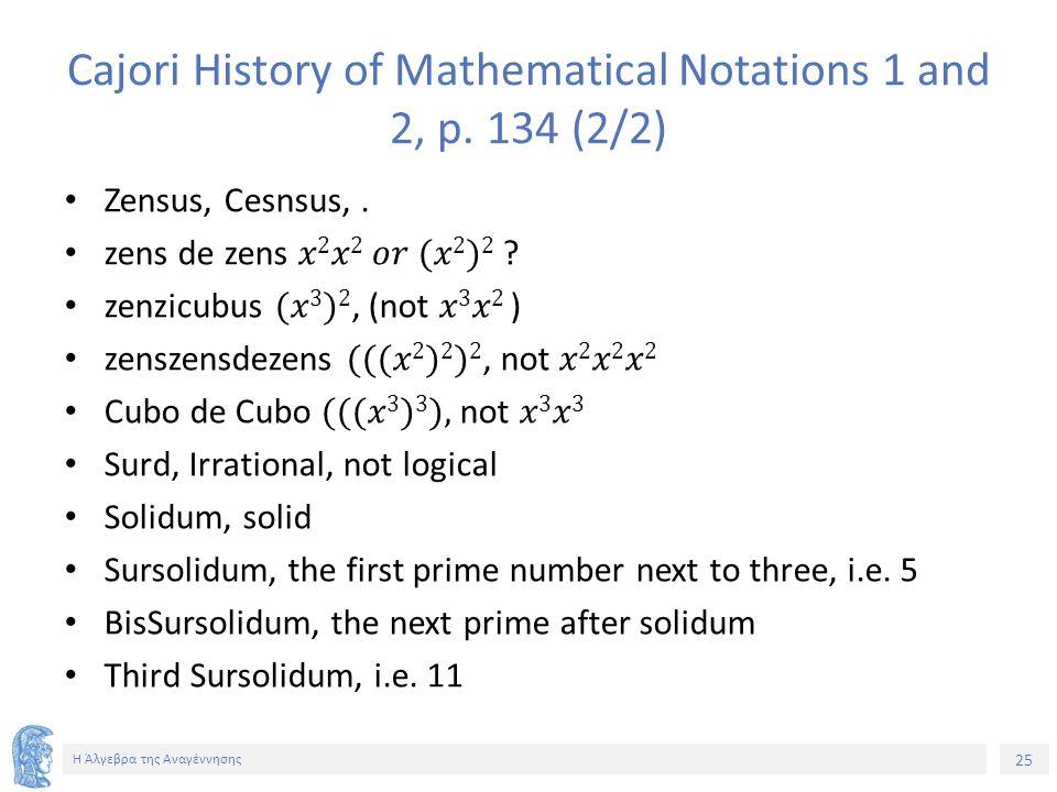 25 Η Άλγεβρα της Αναγέννησης Cajori History of Mathematical Notations 1 and 2, p. 134 (2/2)