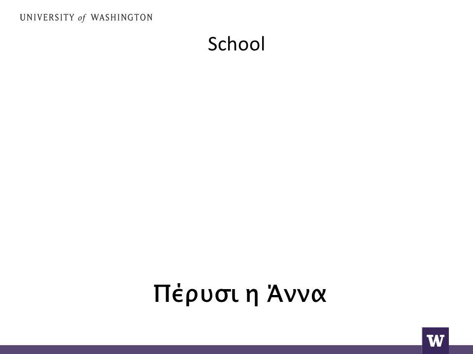 School finished her studies