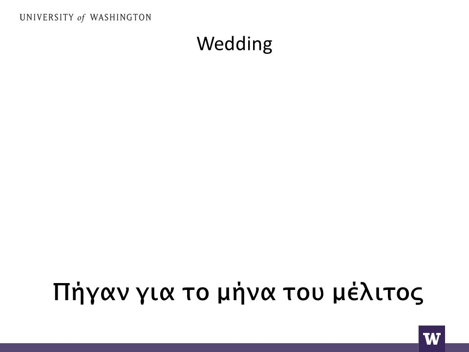 Wedding for two weeks