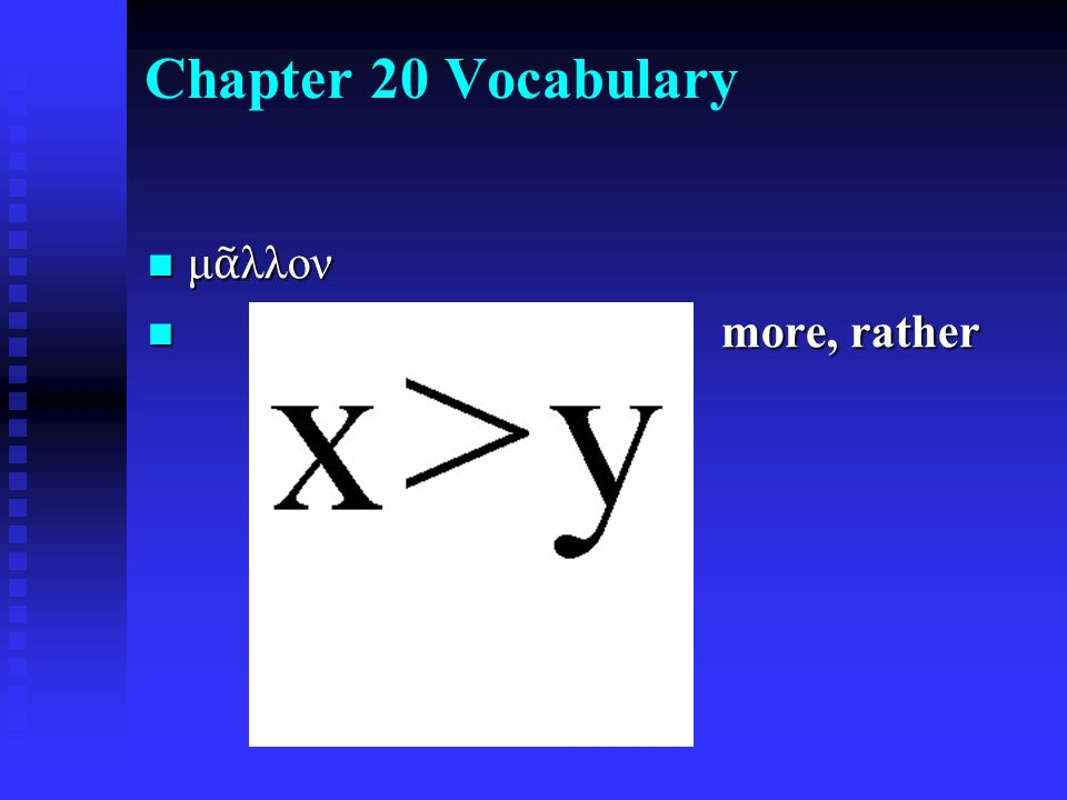 Chapter 20 Vocabulary μ ᾶ λλον μ ᾶ λλον more, rather more, rather