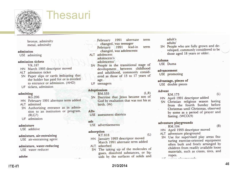 Thesauri ΙΤΕ-ΙΠ 46 21/3/2014