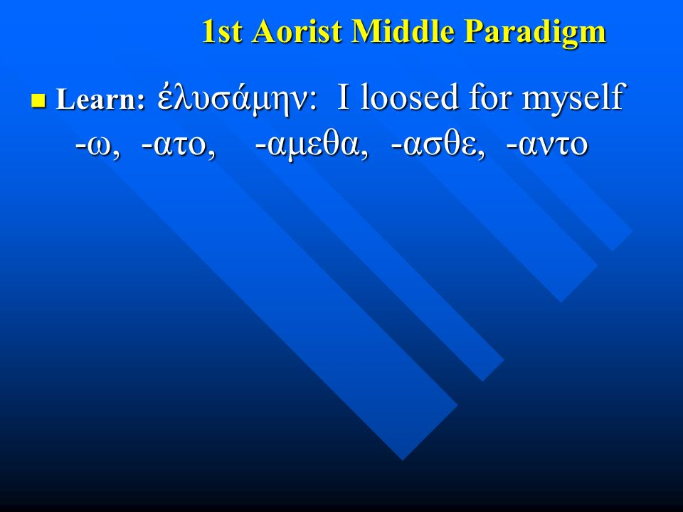 1st Aorist Middle Paradigm Learn: ἐ λυσάμην: I loosed for myself -ω, -ατο, -αμεθα, -ασθε, -αντο Learn: ἐ λυσάμην: I loosed for myself -ω, -ατο, -αμεθα