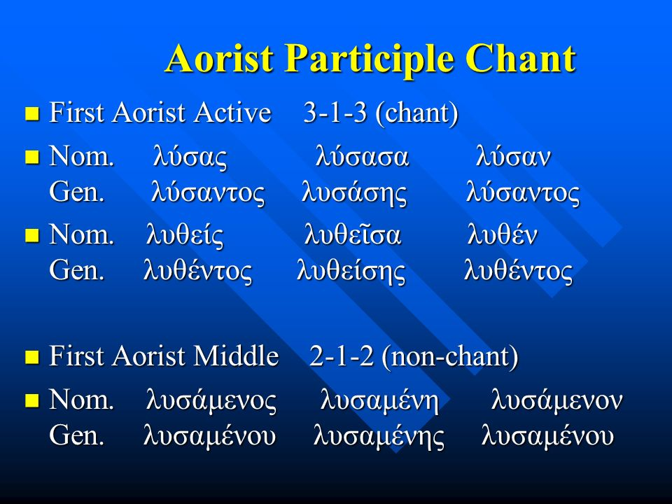 Aorist Participle Chant First Aorist Active 3-1-3 (chant) First Aorist Active 3-1-3 (chant) Nom.